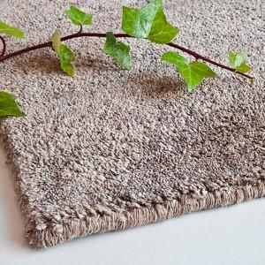 detalle alfombra Nettle Nanimarquina