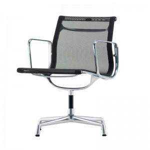 Aluminium Chair EA108 Vitra